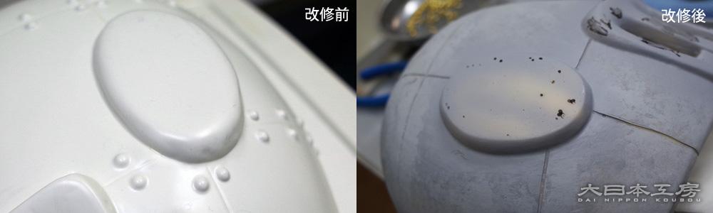 ゼネプロ鉄仮面キット/耳の改修